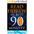 Read Hebrew in Just 90 Minutes! (English Edition)
