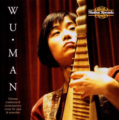 Chinese Traditional Music for Pipa