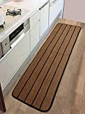#8: Saral Home Premium Quality Anti Slip Polyester Kitchen Runner- 40x120 cm