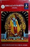#3: Sai Satcharitra Book - English