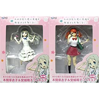 We are Honma Meiko & Anjo Naruko figure you do not yet know all set of 2 the name of the flower seen that day (japan import)