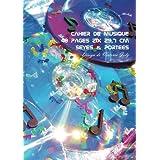 Cahier de Musique 48 pages 21x 29,7 cm Seyes & Portees: Interieur Seyes Grands Carreaux et Portees de Musique - Couverture Brillante Design 5
