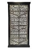 Orientalischer Grosser Schrank Kleiderschrank Simba 180cm hoch | Marokkanischer Vintage Dielenschrank schmal | Orientalische Schränke aus Holz massiv für den Flur, Schlafzimmer, Wohnzimmer oder Bad