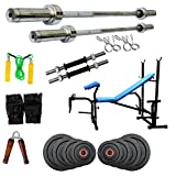 #8: Go Fit Pro 34 KG Home Gym with 7 in 1 Bench +5 Plain Rod + 3 Ft Curl Rod
