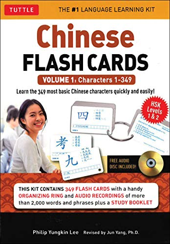 Chinese Flash Cards Kit Volume 1: Hsk Levels 1 & 2 Elementary Level: Characters 1-349 (Audio Disc Included) - Chinese