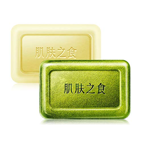 Allouli 2pcs Face Cleansing Soap Bar Daily and Night Use Set Anti-acne Blackheads Skin Irritation and itching Oil-control Body Bath