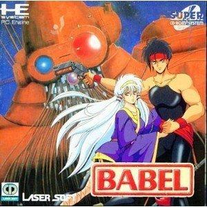 babel-pc