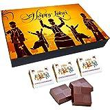 CHOCOINDIANART, Special Happy Lohri, 12 Chocolate Gift Box,
