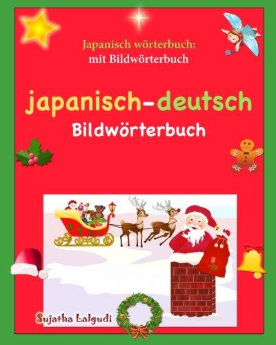 Japanisch wörterbuch: mit Bildwörterbuch: Wörterbuch japanisch deutsch, deutsch-japanisch, zweisprachig, Weihnachten kinder (Zweisprachig Japanisch)