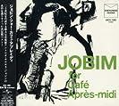 @Jazz Cafe Jobim