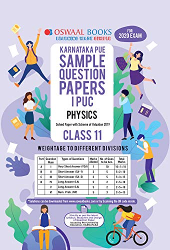 Oswaal Karnataka PUE Sample Question Papers I PUC Class 11 Physics Book (March 2020 Exam)