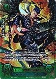 Fire Emblem 0 Cipher Card Game PromoThe King of Kilvas, NaesalaB03-044R(+)