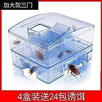 Lepakshi Cockroach Trap Fifth Upgrade Safe Efficient Anti Cockroaches Killer Plu