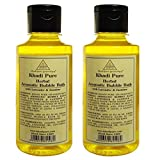 Khadi Pure Herbal Aromatic Bubble Bath with Lavender & Jasmine - Pack of