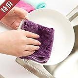 Öl nicht saugfähigen Tuch Tücher Küche Geschirrtuch Bambus Mikrofasertuch, nicht von Hundert sauberen Tuch Geschirrtuch