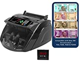 SToK® ST-MC05 Compatible with Old & New INR- Rs.10, 20, 50,100,200, 500 & 2000 Notes Counting Machine with Fake Note Detector with LCD Display & Beep Function