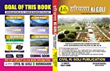 Book contains about 31 SOLVED PREVIOUS PAPERS OF HARYANA AEE,AE,JE