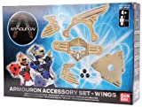 Armouron Accessory Set - Flame by Bandai