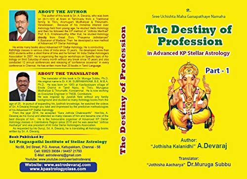 The Destiny of Profession in Advanced KP Stellar Astrology (English Edition)