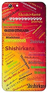 Shishirkana (particles of dew) Name & Sign Printed All over customize & Personalized!! Protective back cover for your Smart Phone : HTC Desire 820