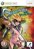 Onechanbara : bikini samurai squad [import anglais]