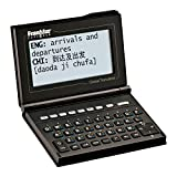 Produkt-Bild: Franklin M520 Global Translator 15 Sprachen: 15-Sprachen Übersetzungscomputer
