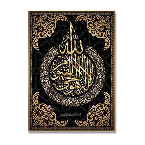 zszy Islamische Poster Arabisch Kalligraphie ReligiousQuran Print Wandkunst Bild Malerei Moderne Muslimische Dekoration-60x80cmx1 stücke kein Rahmen