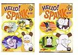 Offre spéciale 2 DVD Hello Spank du Vol.1 au Volume 2 Yamato 12 DVD Japon pour les dessins animés des enfants