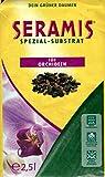 IDEALE BELÜFTUNG DER WURZELN: Das Spezial-Substrat aus Ton und hochwertiger Pinienrinde ist an die speziellen Bedürfnisse der Orchidee angepasst und sorgt dank der offenen und lockeren Struktur dafür, dass die Wurzeln ausreichend belüftet werden. QUA...