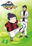 Ginga He Kickoff!! - Vol.4 (DVD+BOOKLET+BOX) [Japan LTD DVD] TEBI-29224
