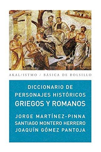 Diccionario de personajes históricos griegos y romanos (Básica de Bolsillo) por Joaquín Gómez Pantoja