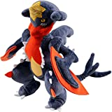 Pokemon T18285 - Peluche Garchomp 25 cm, modelos aleatorios