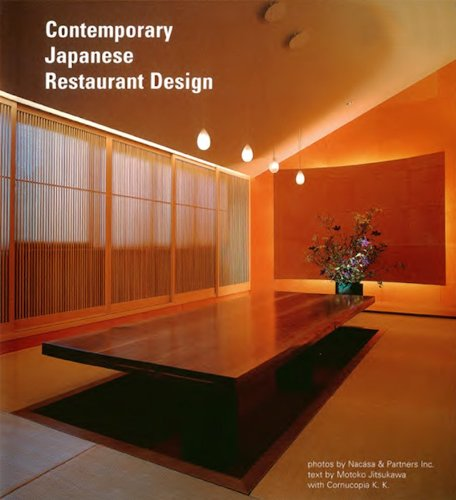 Contemporary Japanese Restaurant Design (English Edition)