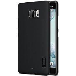 SMTR HTC U Ultra Funda, Cubierta Slim Armor Funda +1 film Protector de pantalla para HTC U Ultra Smartphone,(negro)