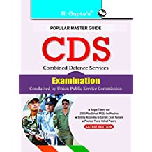 CDS (Combined Defence Services) Examination Guide