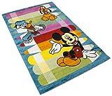 Galleria farah 1970 - 150x100 CM Gisney official brand carpet for children