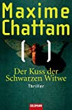 Der Kuss der Schwarzen Witwe: Thriller bei Amazon kaufen
