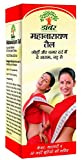 #3: Dabur Mahanarayan Tail - 100 ml - for joint pain and backache