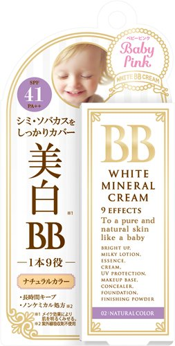 Baby Pink White BB Cream 25g - Natural Color