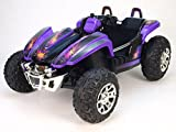 Kinderauto Kinderelektroauto Kinderelektrofahrzeug Kinder elektroauto 12V Elektroquad Quad buggy filaove