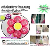 Skin Whitening Armpit Pink Nipple New White Underarm Cream 5g - Buy 5 Get 1 Free