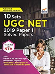10 Sets UGC NET 2019 Paper 1 Solved Papers