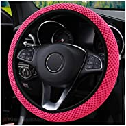 Steering Wheel Cover Elastic Ice Silk, Breathable, Anti-Slip, Odorless, Universal 15 inch