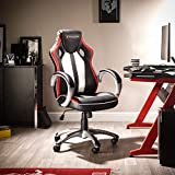 X Rocker Stealth Office Gaming Chair (Electronic Games)
