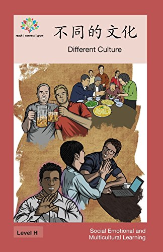 ?????: Different Culture (Social Emotional and Multicultural Learning)