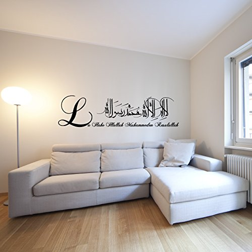 A204 | Meccastyle | Islamische Wandtattoos - La Ilahe Illallah Muhammeden Resulullah- S - 55cm x 15cm- 06. Silber