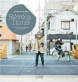 Image de Révélations : Photographie japonaise contemporaine