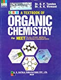 #8: Textbook of Organic Chemistry for NEET & all other Medical Entrance Examination