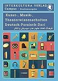 Studienwörterbuch für Kunst-, Musik- und Theaterwissenschaften: Deutsch-Persisch Dari / Persisch Dari-Deutsch (Deutsch-Persisch Dari Studienwörterbuch für Studium)