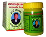 Wangphrom Balm gelb / yellow 50ml Massage Thai Wellnes Kräuter